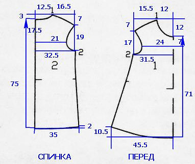 3937411_image112_1_ (382x322, 36Kb)