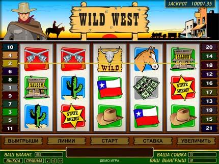 Игровые автоматы и акции рейтинг интернет казино отзывы