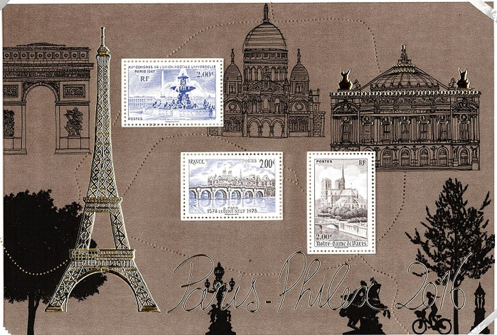 YtFR F5048,  embossed and gilded block lounge Paris-Philex 2016 Выставка марок в Париже 2016г (700x471, 191Kb)
