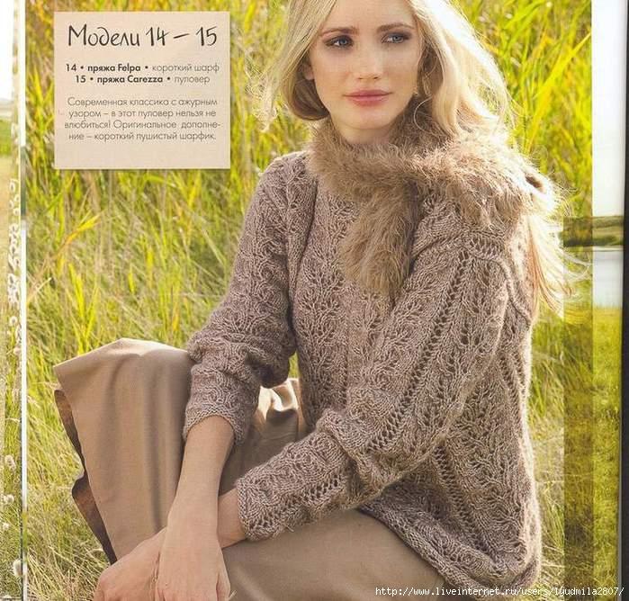 womanknits ru на русском вязание