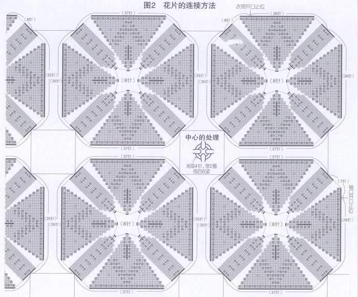 7-60- (700x581, 90Kb)