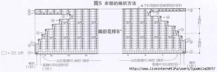 8-65- (700x234, 94Kb)
