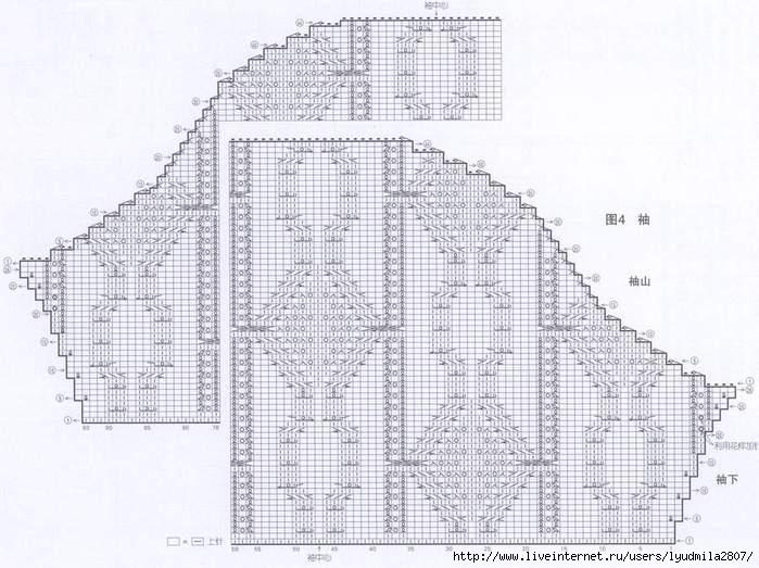 8-67 (700x523, 203Kb)