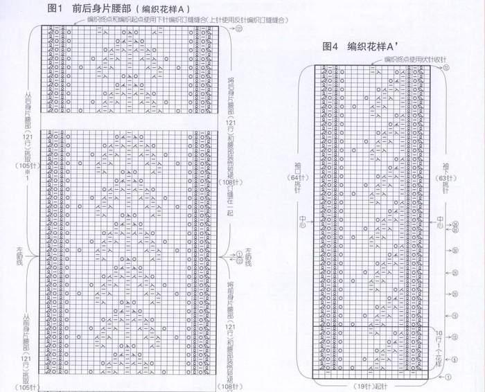 17-88 (700x566, 70Kb)