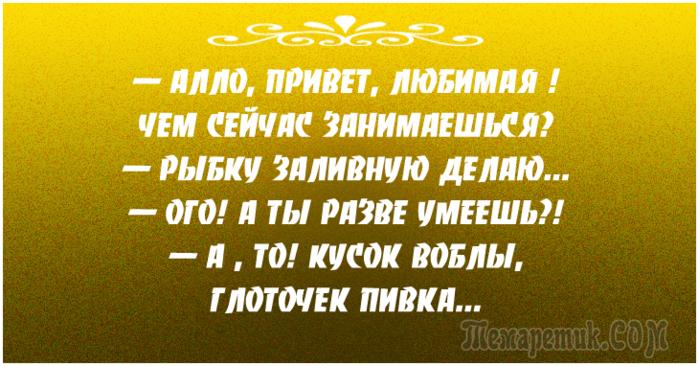 https://img0.liveinternet.ru/images/attach/d/1/132/804/132804714_1__1_.png