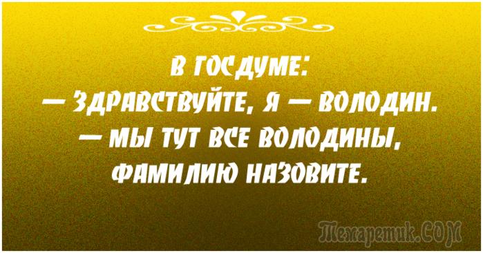 https://img0.liveinternet.ru/images/attach/d/1/132/804/132804748_1__14_.png