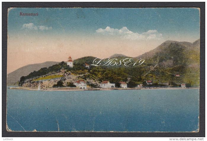 Отправить открытку в черногорию, днем рождения ребенку