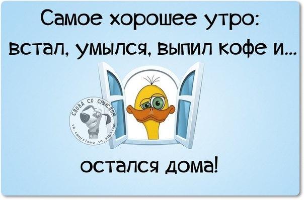 5672049_1420231244_frazochki23 (604x398, 42Kb)