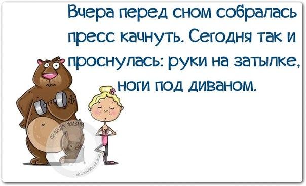 5672049_1420231262_frazochki7 (604x367, 44Kb)