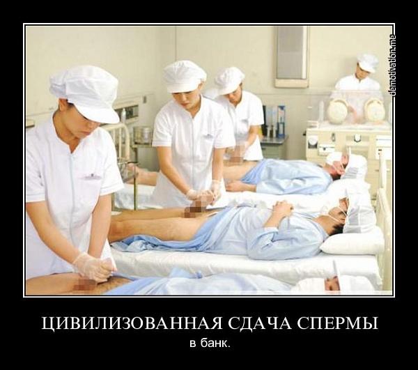 Медосмотр в фотографиях сдают сперму, бритые девушки на приеме врача