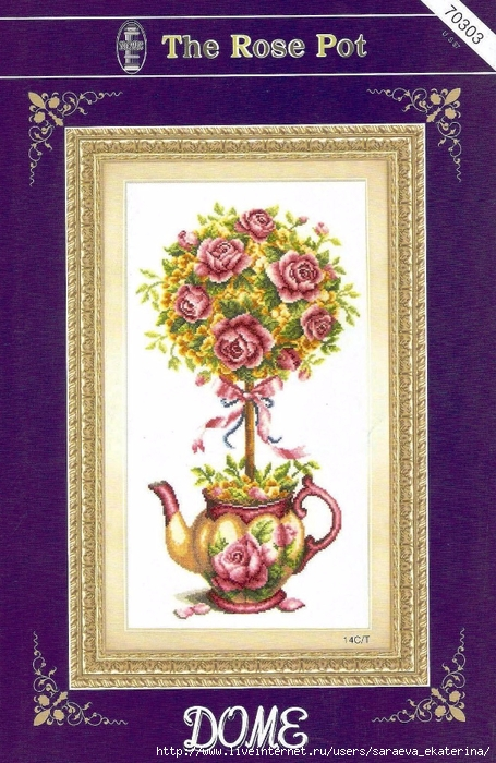 The Rose Pot (455x700, 321Kb)