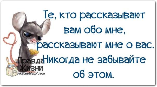 5672049_1391023488_frazochki1 (604x337, 43Kb)