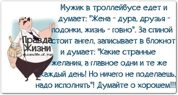 5672049_1391023574_frazochki5 (604x324, 58Kb)