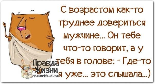 5672049_1391023652_frazochki28 (604x327, 50Kb)