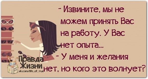 5672049_1391023704_frazochki26 (604x325, 43Kb)