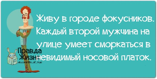 5672049_1391023718_frazochki18 (604x307, 37Kb)
