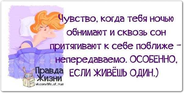 5672049_1391023741_frazochki24 (604x307, 47Kb)