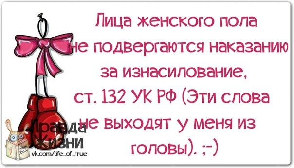 5672049_1391023769_frazochki32 (604x345, 46Kb)