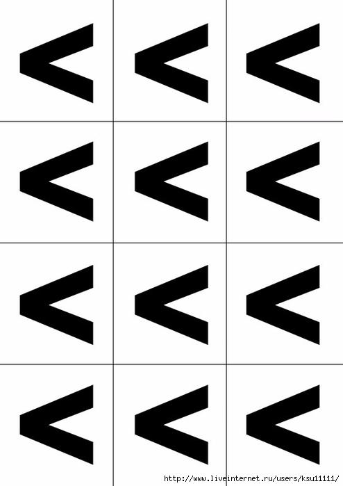 гармонично знаки больше меньше равно картинки распечатать для времена требуют