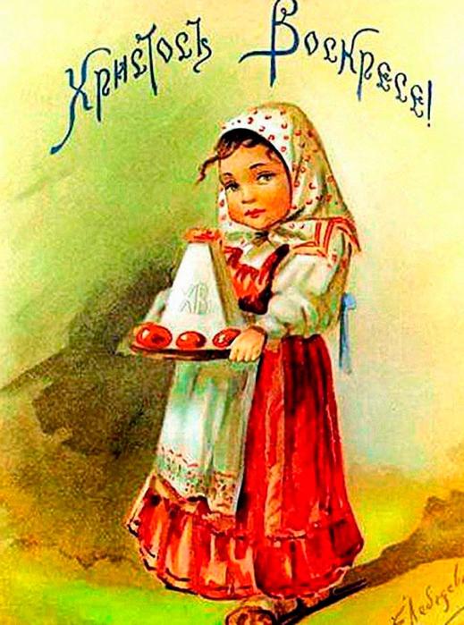 Открытка, старинные пасхальные открытки