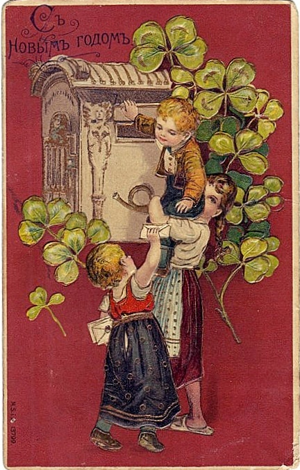 Трусами девушки, старые открытки 19 век