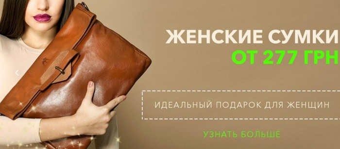 3423656 Bezimyannii (700x307, 133Kb). Интерфейс интернет магазина ... d1872202510