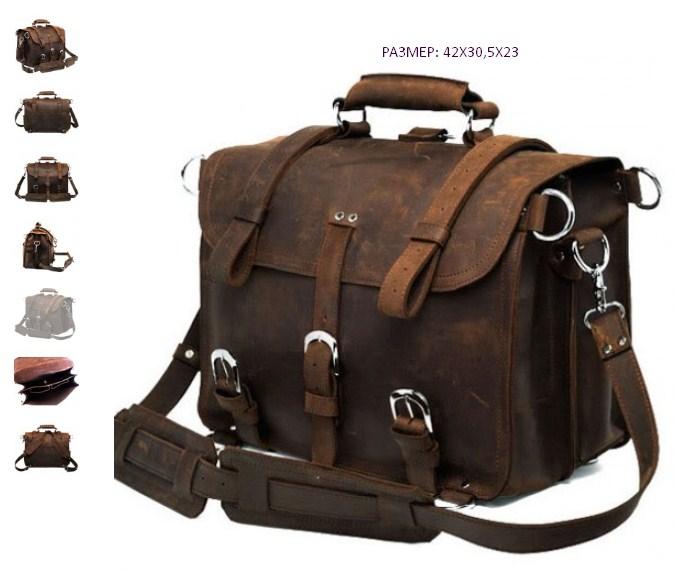 d66925e3c2bb мужская сумка - Самое интересное в блогах
