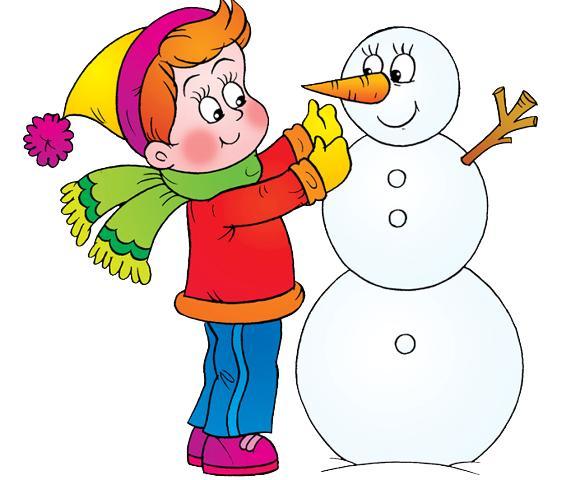 собаку картинки лепим снеговика для проекта объектив нужен