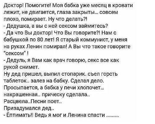 https://img0.liveinternet.ru/images/attach/d/1/133/425/133425070_imagene.jpg