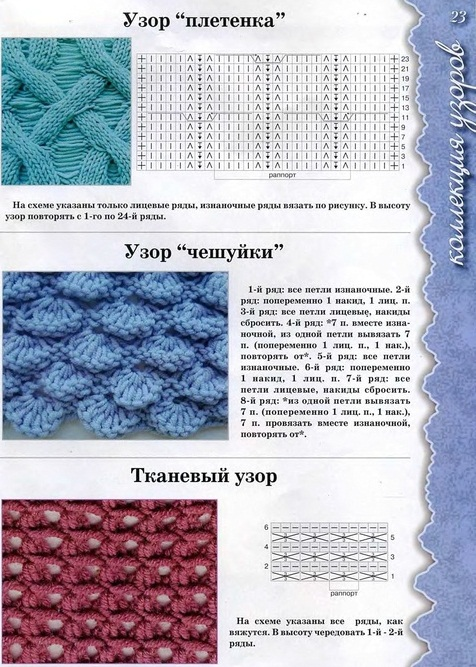 http://img0.liveinternet.ru/images/attach/d/1/133/432/133432158_3937385_71821682_a39.jpg