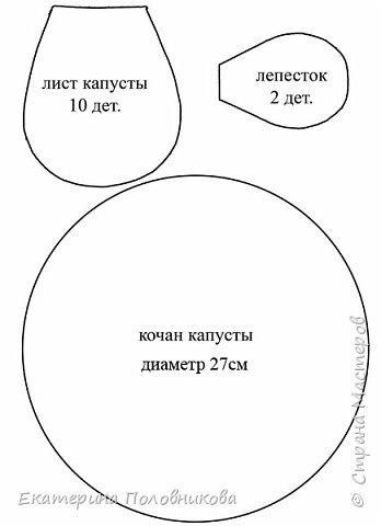 овощная грядка из ткани13 (348x480, 41Kb)