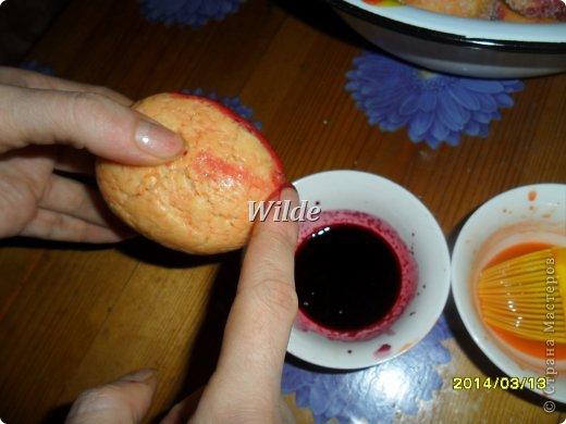 Пирожное Персики мк25 (520x390, 158Kb)