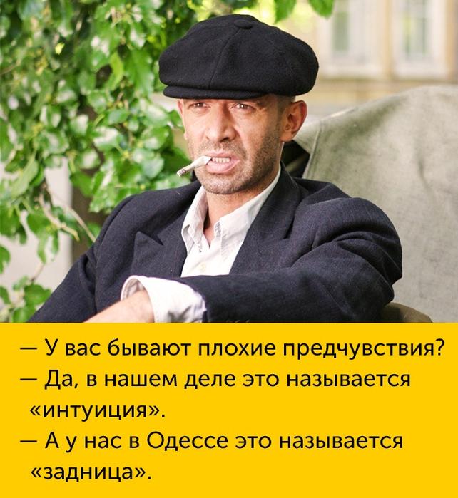 Кличко заявив, що знову балотуватиметься на пост мера Києва - Цензор.НЕТ 2937