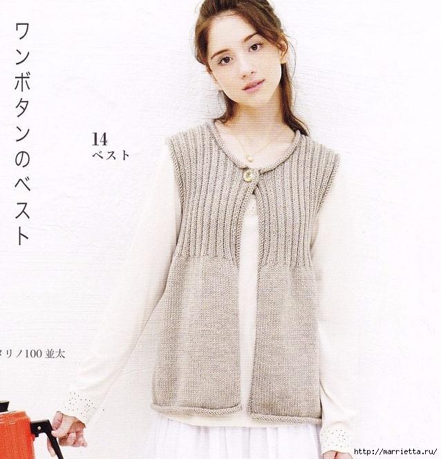 Вязание для девушек. 6 моделей из японского журнала (1) (638x664, 258Kb)