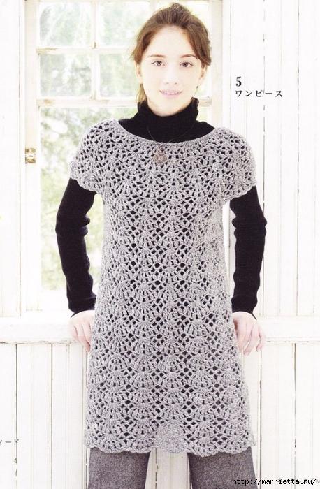 Вязание для девушек. 6 моделей из японского журнала (4) (458x700, 268Kb)