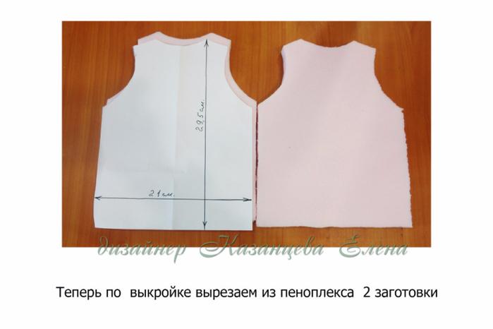 321720-8e43c-86940348-m750x740-u33f12 (700x466, 171Kb)