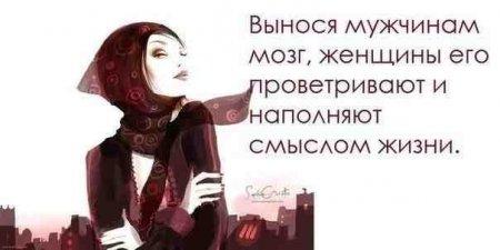 5672049_1366572405_frazochki32 (450x225, 20Kb)
