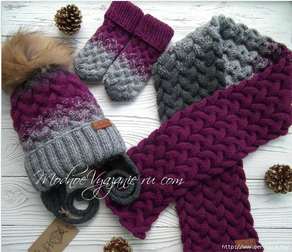 бесплатное описание вязание шапки самое интересное в блогах
