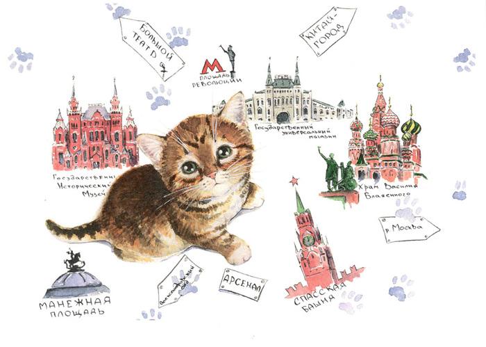неё открытки для посткроссинга в москве отличительной чертой наших