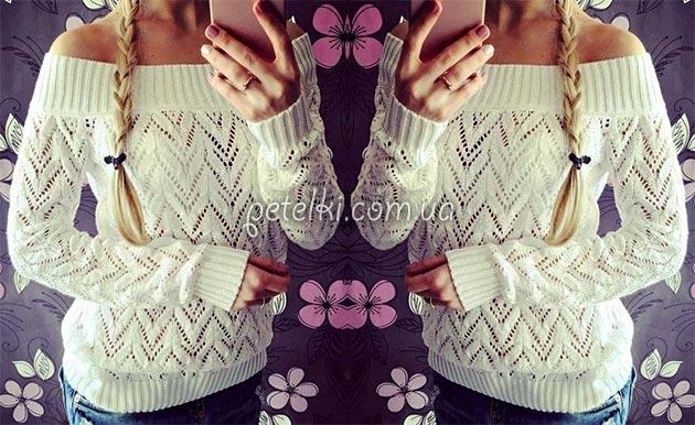 белый ажурный пуловер с открытыми плечами выкройка и схема