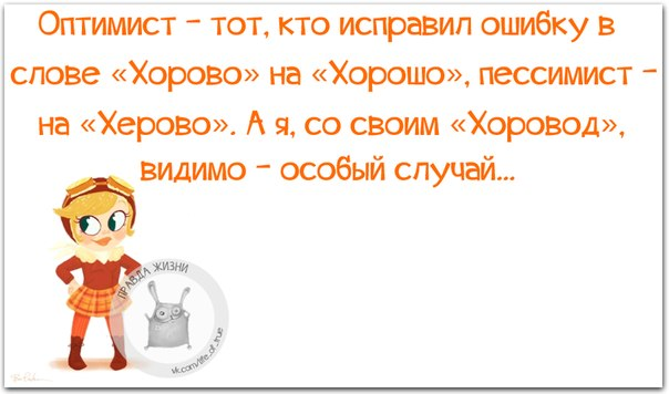 5672049_1425496784_frazki16 (604x356, 39Kb)