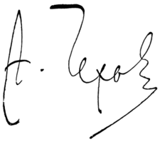 Anton_Chekhov_signature (225x199, 11Kb)
