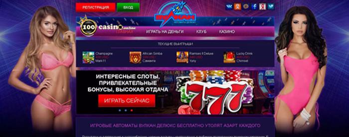 http russian vulcan com