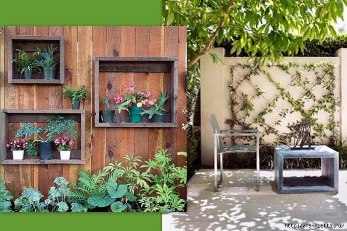 Вертикальные сады (3) (700x466, 316Kb)