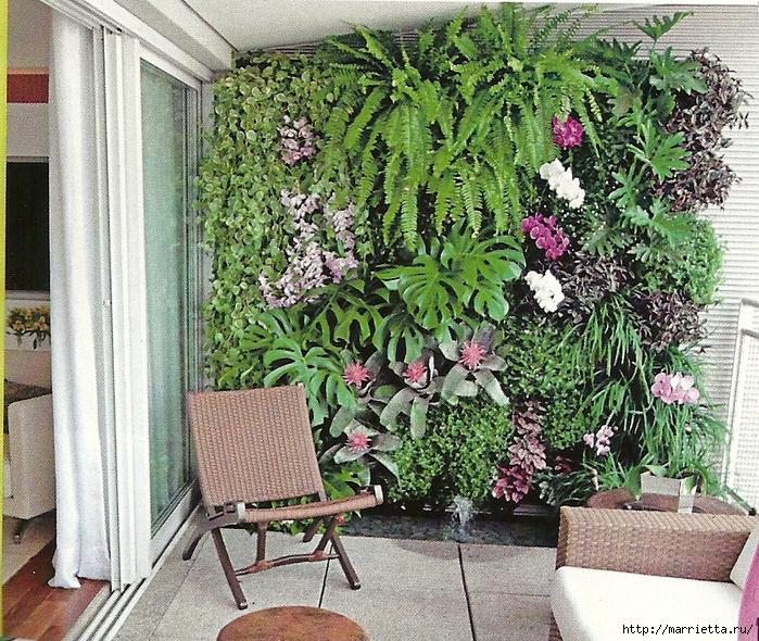 Вертикальные сады (31) (700x590, 519Kb)