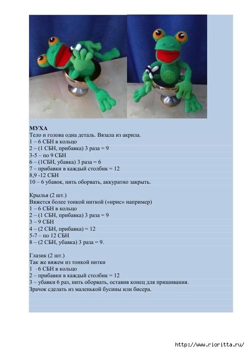 вязание мушек лягушка