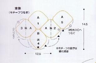 Кошелек-косметичка крючком для имеющегося фермуара (3) (308x202, 47Kb)