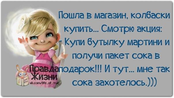 5672049_1395606670_frazochki2 (604x341, 45Kb)