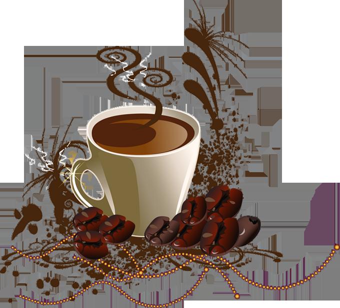 Дарить, картинка чашки кофе на прозрачном фоне