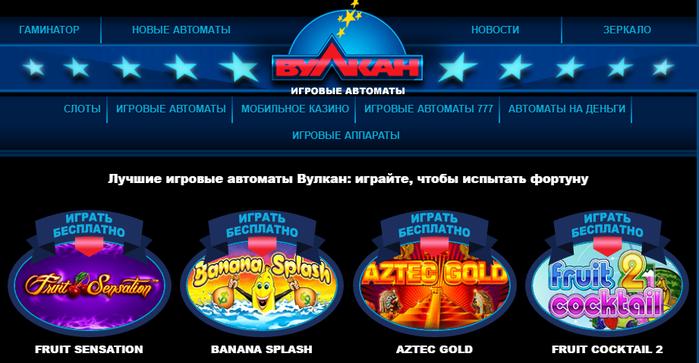 vulkan kazino online